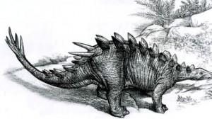 Хуаянгозавр
