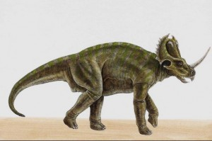 Центрозавр