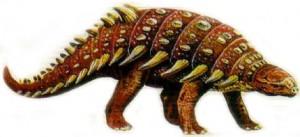 Гилеозавр