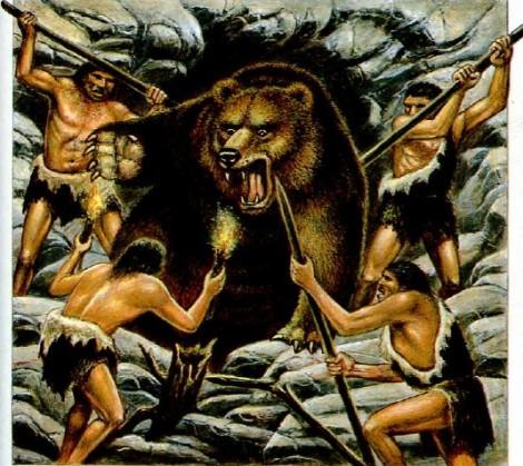 Пещерные звери